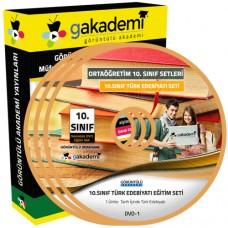 10.Sınıf Türk Edebiyatı Görüntülü Eğitim Seti 5 DVD