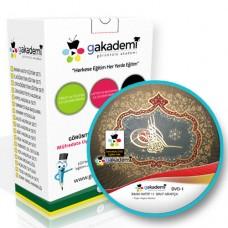 İmam Hatip Lisesi Arapça Eğitim Seti 29 DVD