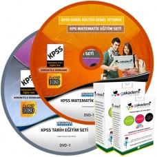 Pratik KPSS Hazırlık Eğitim Seti 99 DVD + Rehberlik DVD Seti