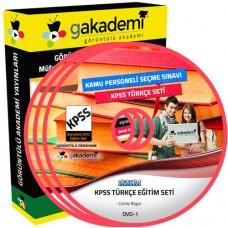 KPSS Türkçe Görüntülü Eğitim Seti 13 DVD