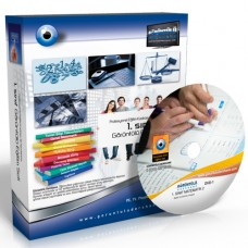 AÖF Matematik 2 Çözümlü Soru Bankası 8 DVD