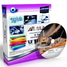 AÖF İdare Hukuku Çözümlü Soru Bankası 6 DVD