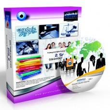 AÖF Tedarik Zinciri Yönetimi Çözümlü Soru Bankası 5 DVD