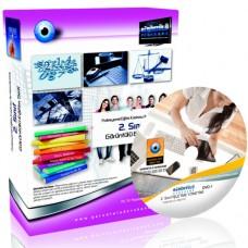 Açıköğretim İşletme Yönetimi Çözümlü Soru Bankası 6 DVD