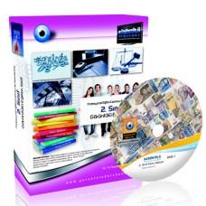 AÖF Kamu Maliyesi Çözümlü Soru Bankası 7 DVD
