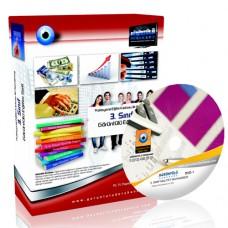 AÖF Maliyet Muhasebesi Çözümlü Soru Bankası 7 DVD