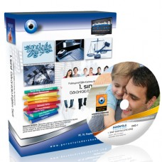 AÖF Sosyolojiye Giriş Çözümlü Soru Bankası 5 DVD