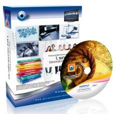 AÖF İktisada Giriş 1 Çözümlü Soru Bankası 9 DVD
