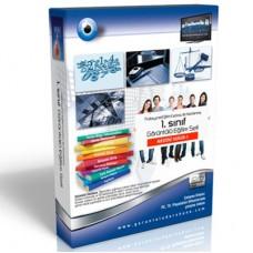 AÖF Adalet Önlisans Bölümü Medeni Hukuk 1 Görüntülü Eğitim Seti 11 DVD