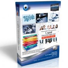AÖF Adalet Önlisans 1. Sınıf Türk Anayasa Hukuku Görüntülü Eğitim Seti 7 DVD + Rehberlik Kitabı
