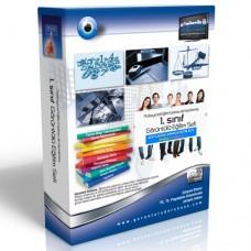 AÖF İlahiyat 1. Sınıf Arapça Eğitim Seti 22 DVD