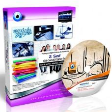 AÖF İlahiyat Arapça 4 Görüntülü Eğitim Seti 12 DVD
