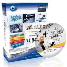 AÖF Genel Matematik Çözümlü Soru Bankası 8 DVD