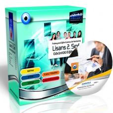 Açıköğretim İşletme 2. Sınıf 3. Dönem Tüm Dersler Görüntülü Eğitim Seti 48 DVD