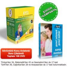 KPSS Eğitim Seti 125 DVD + Rehberlik Kitabı