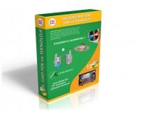 SBS 8. Sınıf Fen ve Teknoloji DVD Seti