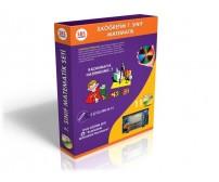 SBS 7. Sınıf Matematik DVD Seti